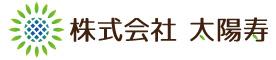 株式会社 太陽寿